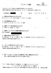 宇多津町にてエアコン2台の回収処分 お客様の声