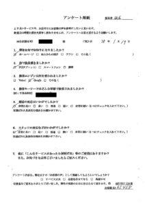 香川県高松市にてタンス、テレビ台、洗濯機等の回収 お客様の声