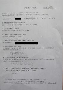 香川県多度津町にてゴミ屋敷の片付け お客様の声