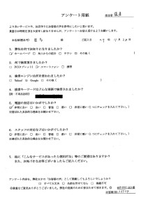 香川県高松市にて不用品の回収 お客様の声