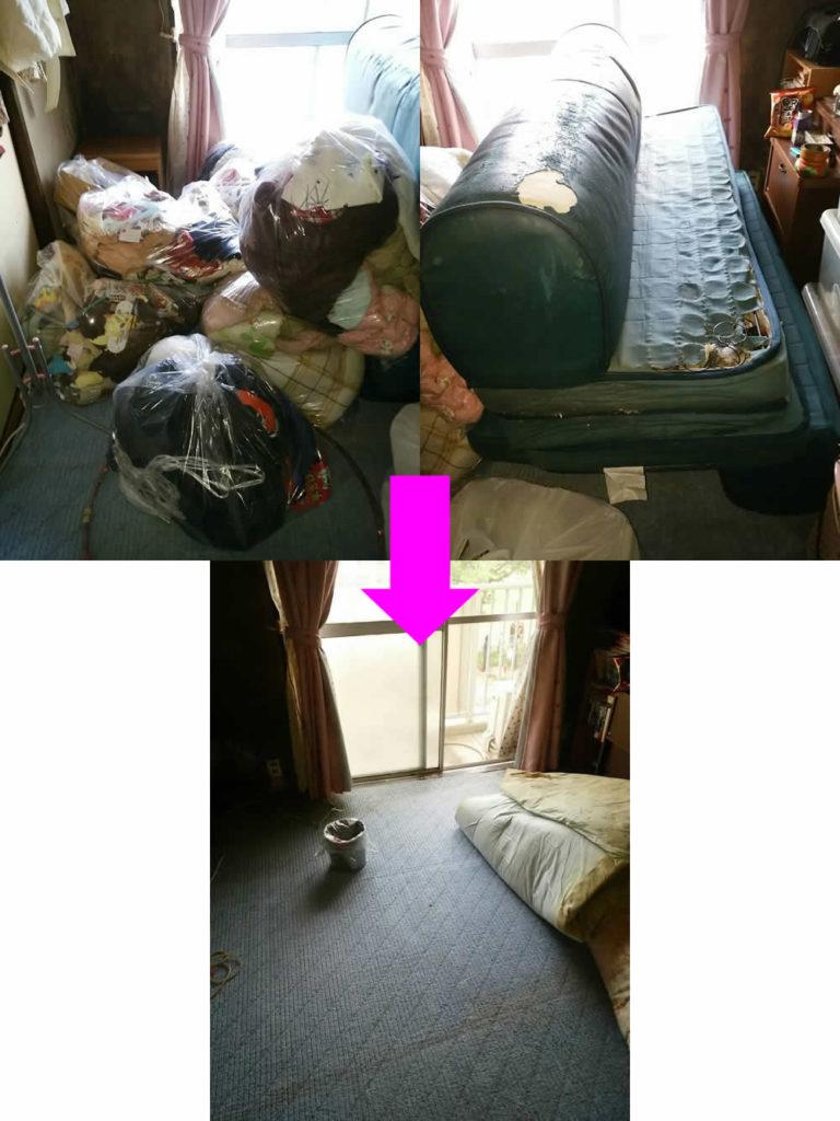 【宇多津町】ソファベッド、細々したゴミ回収