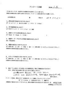 香川県さぬき市にてゴミの回収 お客様の声
