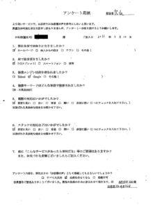 香川県坂出市にてゴミの収集 お客様の声