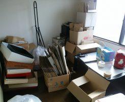 高松市香西本町で引越し作業で出た不用品回収 施工事例紹介