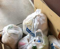 高松市福岡町で家庭ごみ、ダンボールなどの不用品回収 施工事例紹介