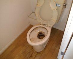 高松市牟でトイレ、キッチンのハウスクリーニング 施工事例紹介