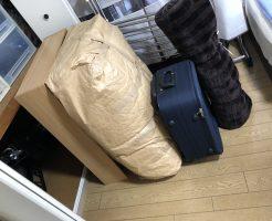 積み放題プランなら不用品の増減も心配なし!お引っ越しに伴う不要品を回収いたしました。