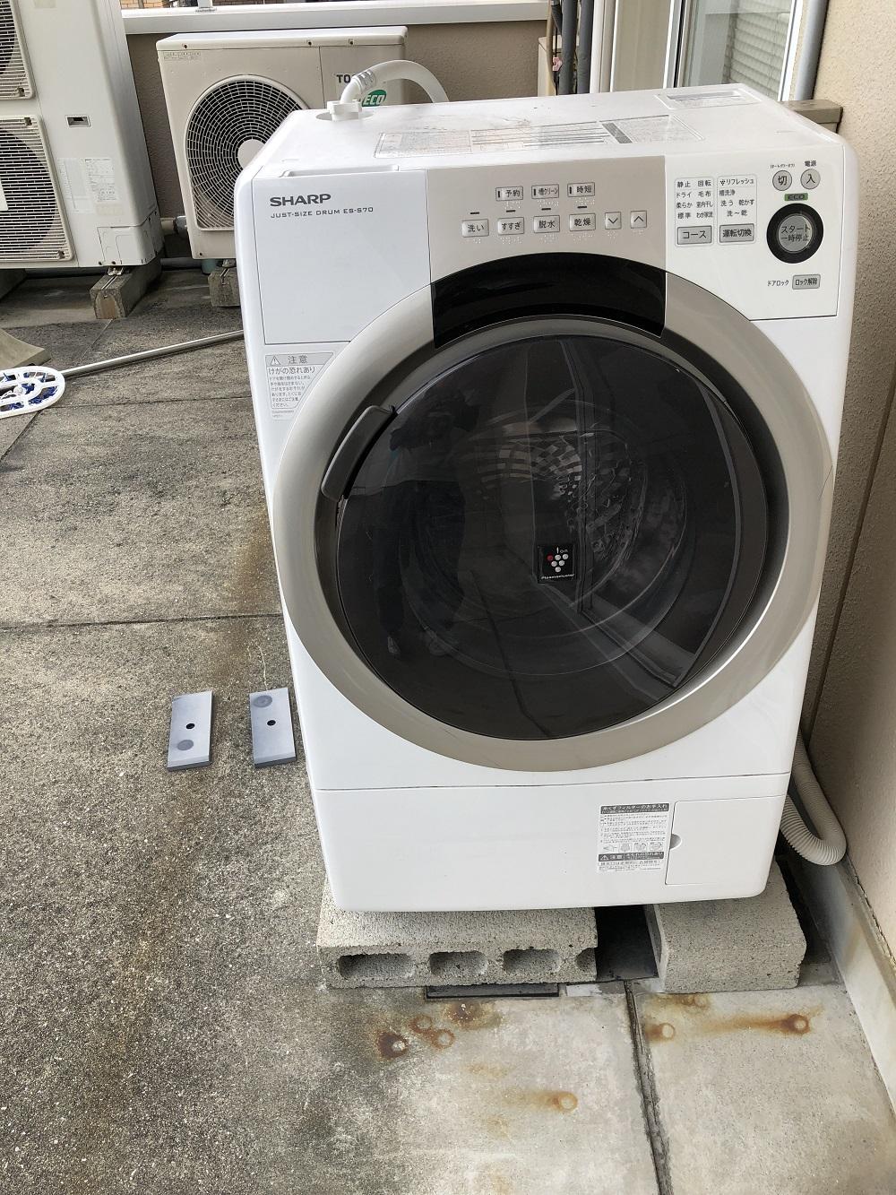 【多度津町】不用品(ドラム式洗濯機、ダンボール)処分ご依頼 お客様の声