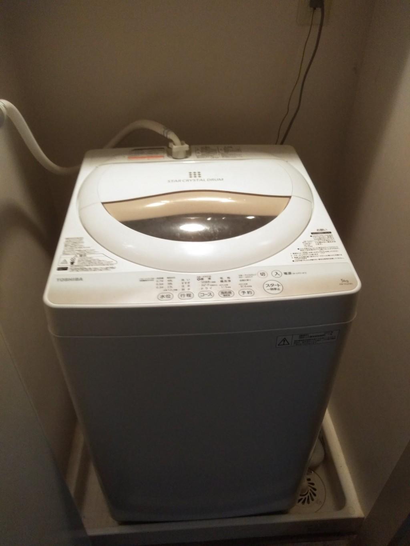 【舟形町】洗濯機1台の不用品回収処分 お客様の声