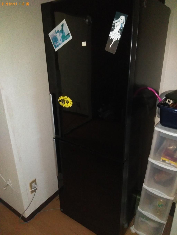 【大石田町】冷蔵庫1点の回収・処分 お客様の声