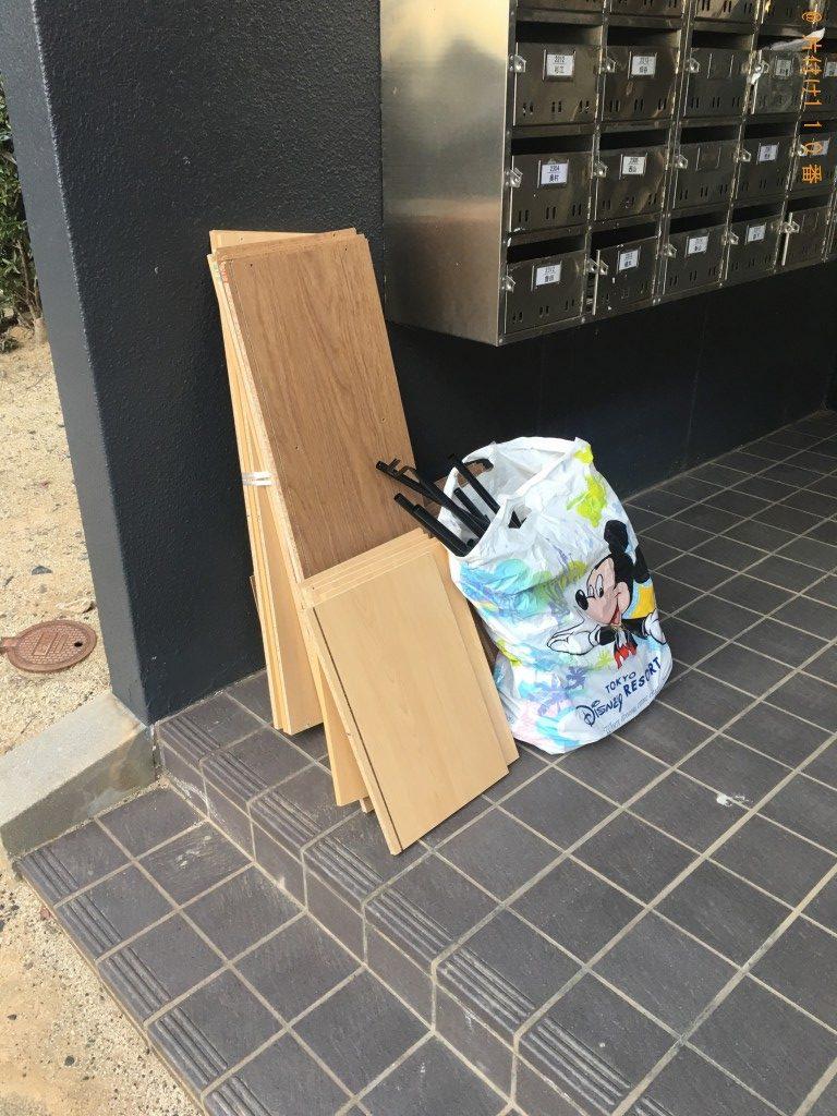 【丸亀市綾歌町】雑誌、本、分別なし家庭ごみの回収・処分ご依頼