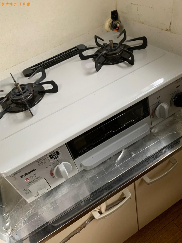 【さぬき市】洗濯機、ガスコンロの回収・処分ご依頼 お客様の声