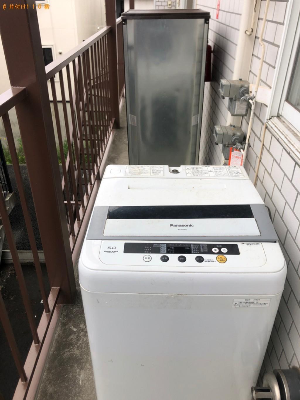 【さぬき市】冷蔵庫、洗濯機の回収・処分ご依頼 お客様の声