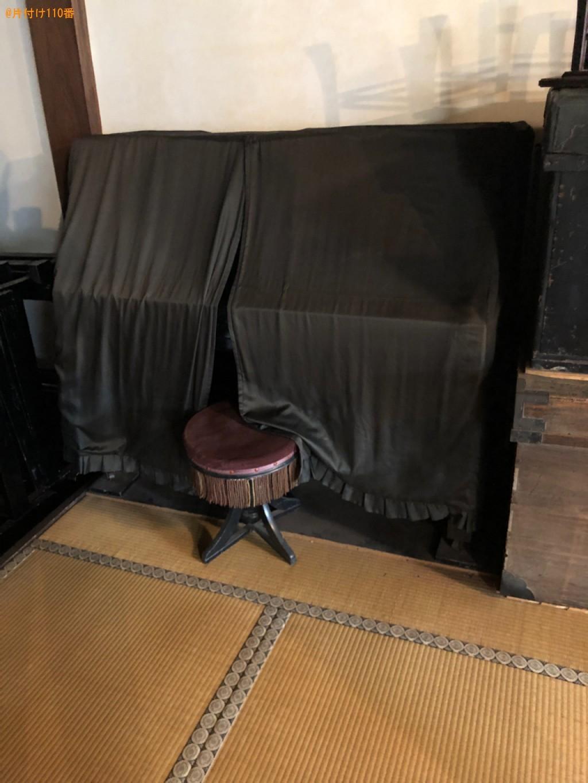 電子ピアノ、オルガンの回収・処分ご依頼 お客様の声